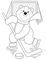 Coloriage Hockey sur glace