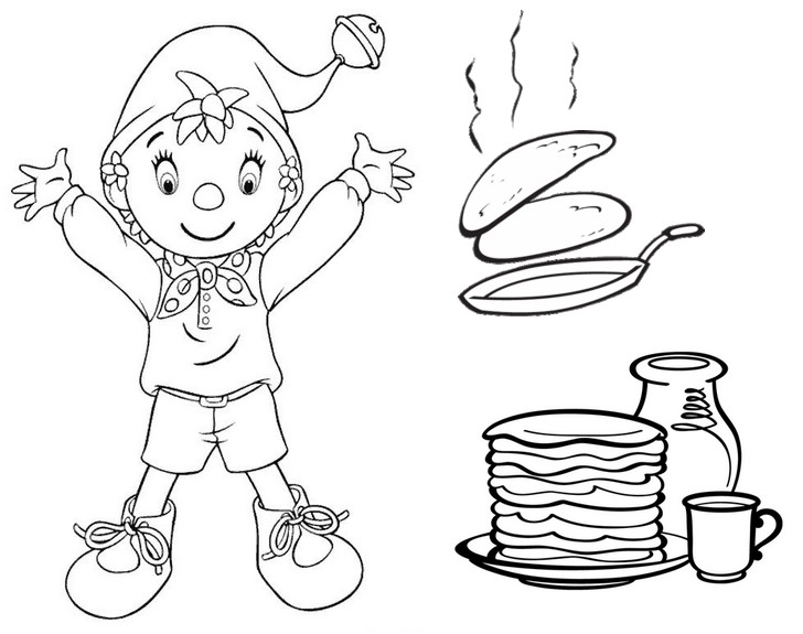 Rainbow Shape Poem Template together with Ash Tree Colouring Page moreover Green Things Colouring Page besides Tracing Alphabet S additionally Mardi Gras Doodle Colouring Page. on pancake day coloring pages