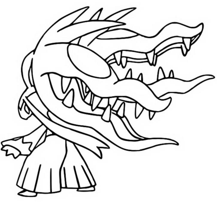 Coloriage Pokemon Mega Evolues Mega Mysdibule 303 303