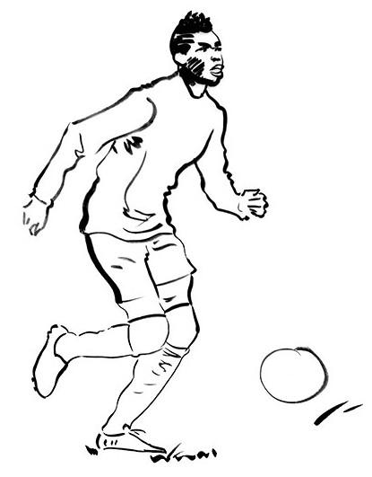 Coloriage Joueur De Foot Equipe De France.Coloriages Equipe De France De Football Bonjour Les Enfants