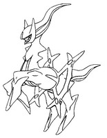 Coloriage Pokémon forme alternative 493 Arceus