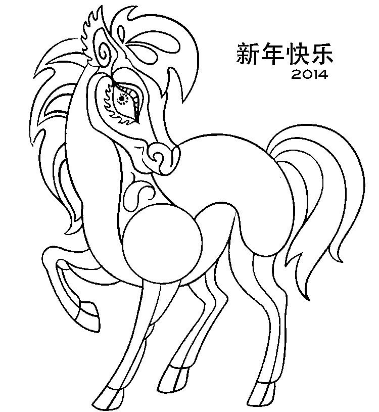 Bonjour les enfants le blog coloriage nouvel an chinois - Coloriage chinois ...