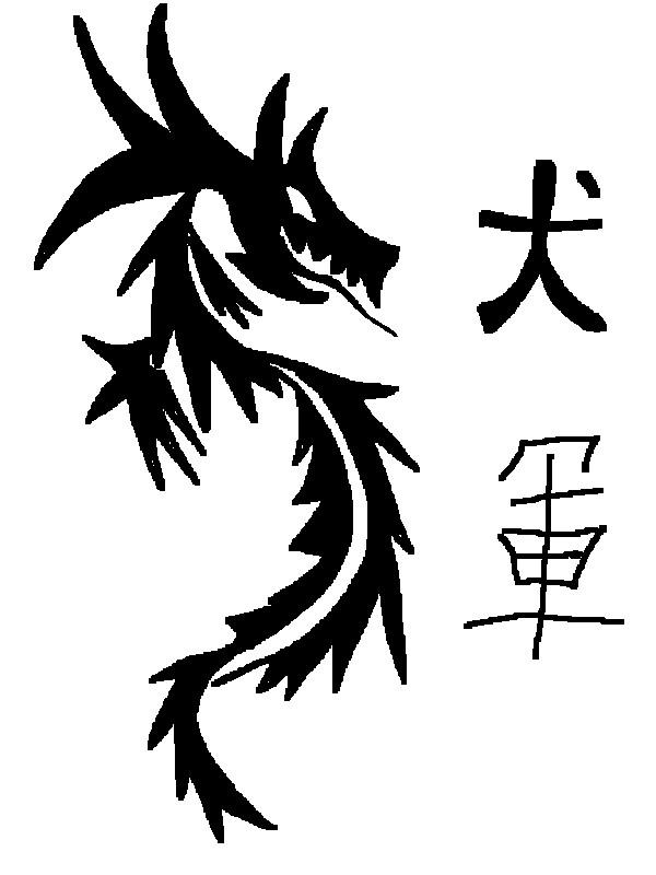 Dessin De Signe Chinois apprendre à dessiner un dragon chinois