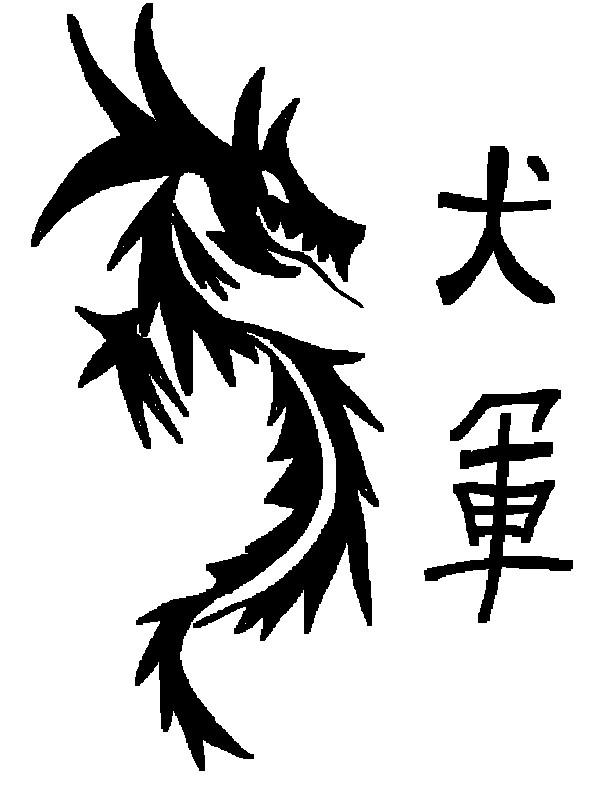 Apprendre dessiner un dragon chinois - Dessin dragon simple ...