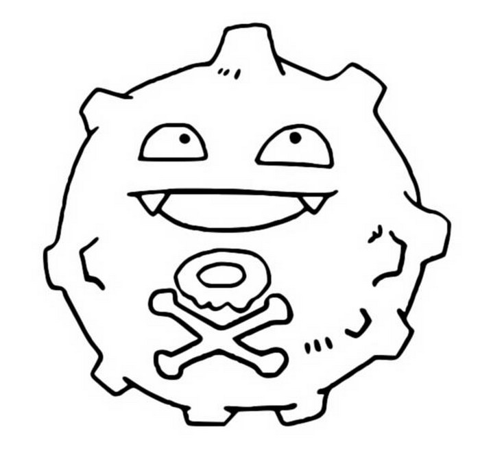 109 smogo g besides gastly pokemon coloring pages 1 on gastly pokemon coloring pages together with gastly pokemon coloring pages 2 on gastly pokemon coloring pages furthermore gastly pokemon coloring pages 3 on gastly pokemon coloring pages furthermore gastly pokemon coloring pages 4 on gastly pokemon coloring pages