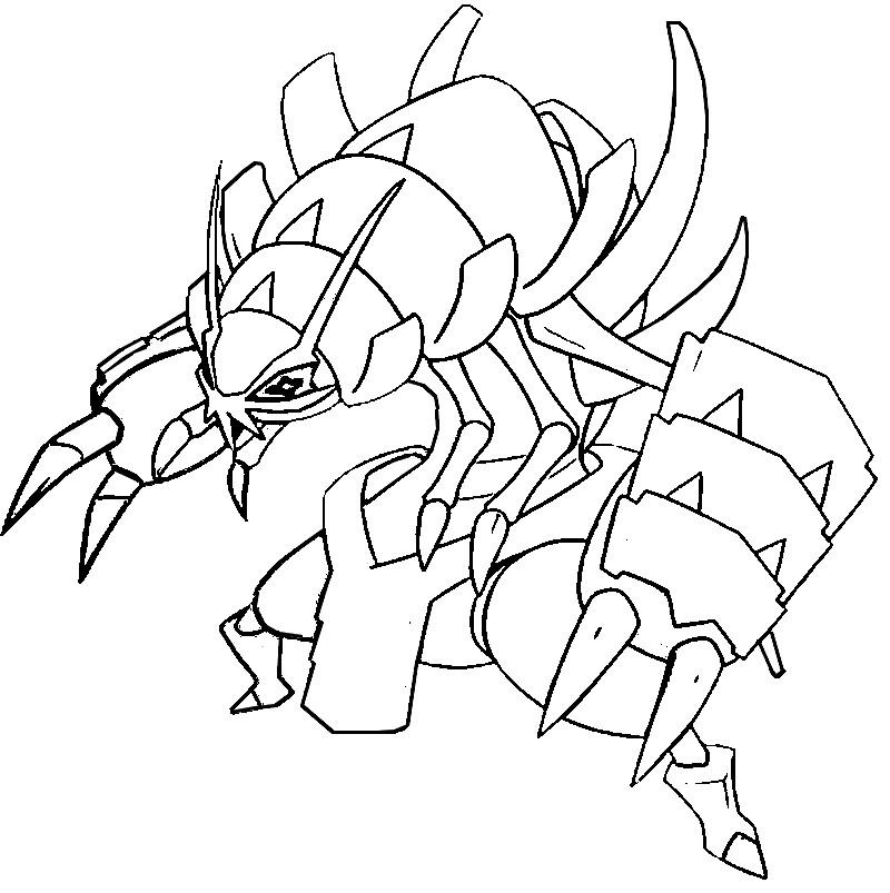 Coloriages Pokemon Sarmura 239 Dessins Pokemon