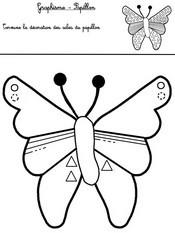 Jeu Graphisme: termine la décoration des ailes du papillon